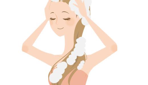 女性が薄毛にならないための正しいシャンプーの仕方!10年後に差が出ます!