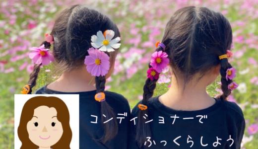 薄毛女性のための育毛コンディショナーランキング